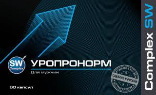 uro_logo