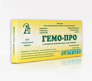 gemopro