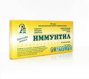 immuntil