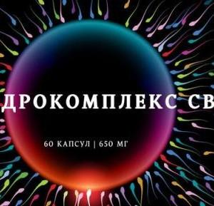 androcomp