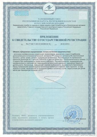 bee_royal_certificate